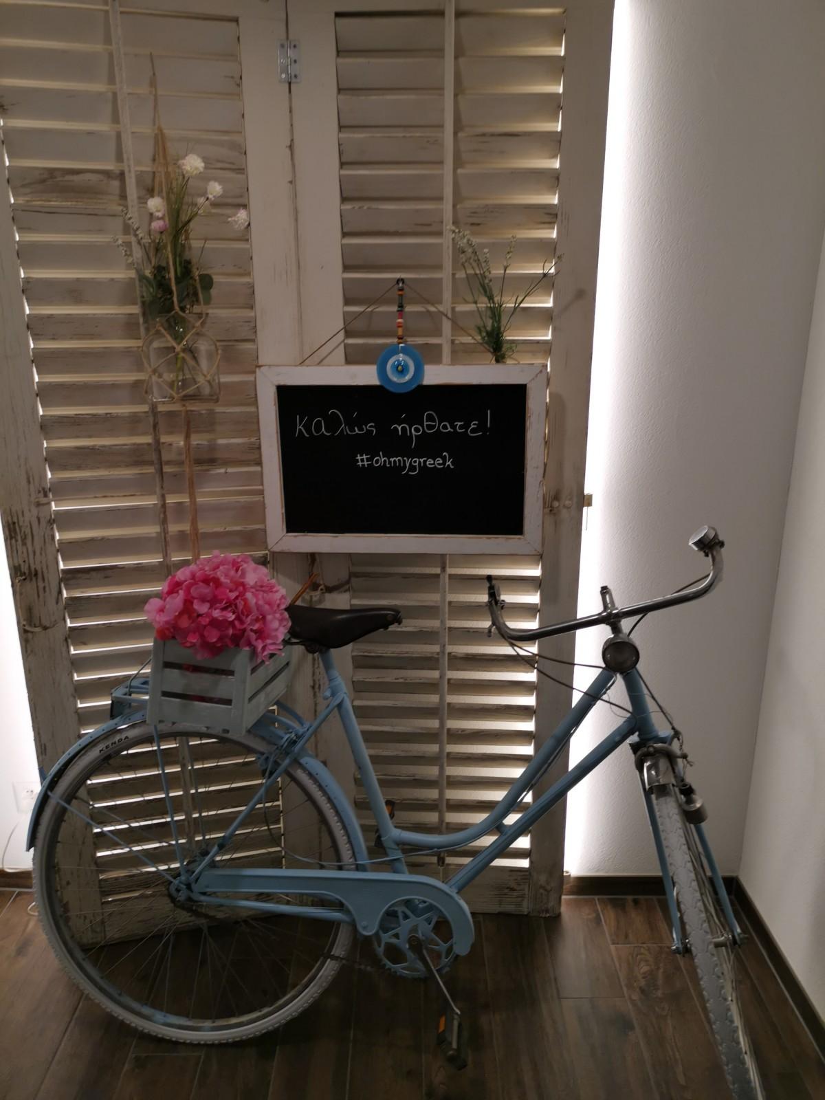 Ein herzliches Willkommen im griechischen Flair